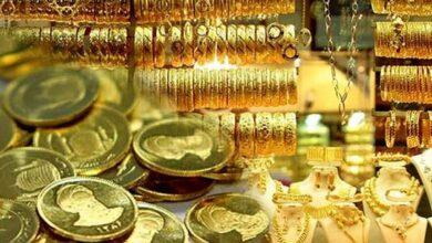 32915 663 390x220 - قیمت طلا و قیمت سکه در بازار امروز شنبه ۴ اردیبهشت ۱۴۰۰
