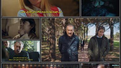 Camdaki Kiz E002 HardSub 720p mkv 390x220 - دانلود قسمت 2 سریال دختر پشت پنجره ❤️ Camdaki Kiz با زیرنویس فارسی