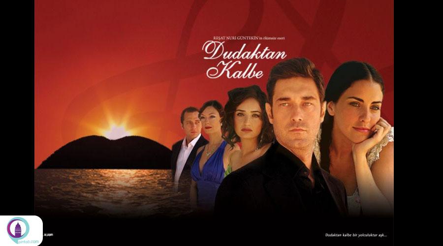 Dudaktan Kalbe pintatiTH - سریال از بوسه تا عشق
