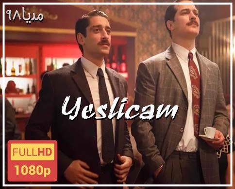 Turkish Series Yeslicam - دانلود سریال یشلیچام | Yeslicam با زیرنویس فارسی چسبیده FullHD1080P - مدیا98