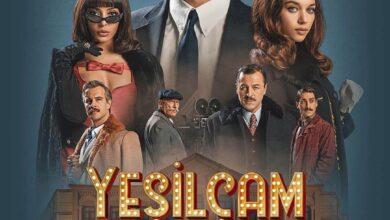 yesilcamdiziblutv 20210423 084649 0 390x220 - دانلود سریال اینترنتی Yesilcam ( یشیلچام ) با زیرنویس فارسی چسبیده