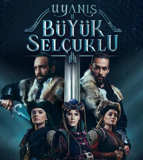 دانلود سریال ترکی Uyanış Büyük Selçuklu (بیداری سلجوقیان بزرگ )