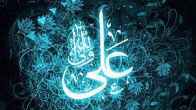 266536 562 390x220 - دانلود مداحی یا الهی محمد حسین پویانفر