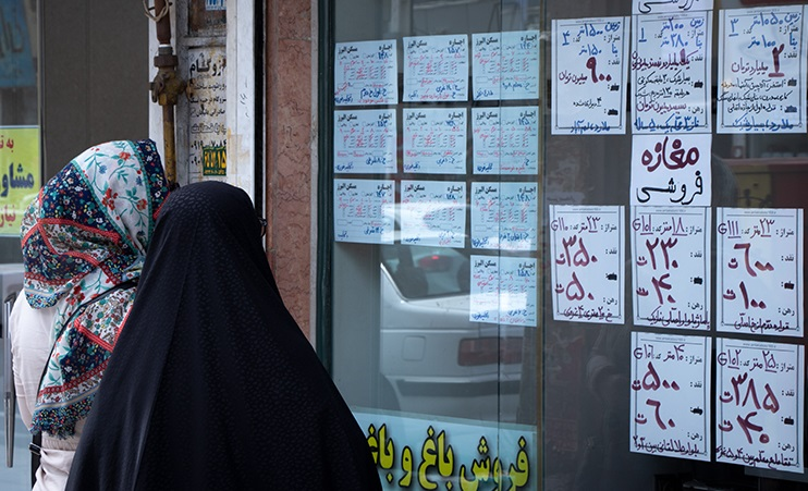 28 - پیش بینی قیمت مسکن در تهران و استان ها در ۱۴۰۰