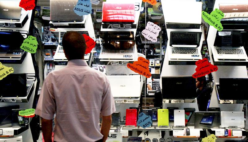 ریزش قیمت لپتاپهای امریکایی/ قاچاق چمدانی لپتاپ با هواپیما! – پایگاه خبری آراس (صبحانه پرس)