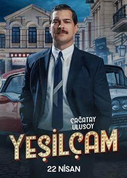 Yeslicam Poster MobinDownload - دانلود سریال یشلیچام [Yeslicam] با زیرنویس چسبیده فارسی 1080P