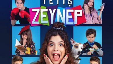 Yetis Zeynep 390x220 - دانلود سریال اینترنتی ترکی Yetiş Zeynep ( به دادم برس زینب )