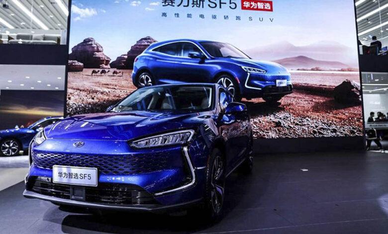 huawei seres sf5 exterior 780x470 - هواوی به دنبال خرید خودروسازی چینی!
