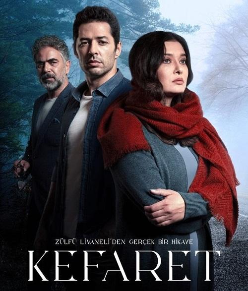 دانلود سریال ترکی Kefaret با زیرنویس فارسی چسبیده