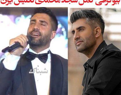 بیوگرافی سجاد محمدی (تاتلیسس) خواننده + عکس و آهنگها