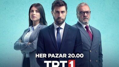 teskilattrt 2 390x220 - دانلود سریال ترکی Teskilat ( تشکیلات ) با زیرنویس فارسی چسبیده