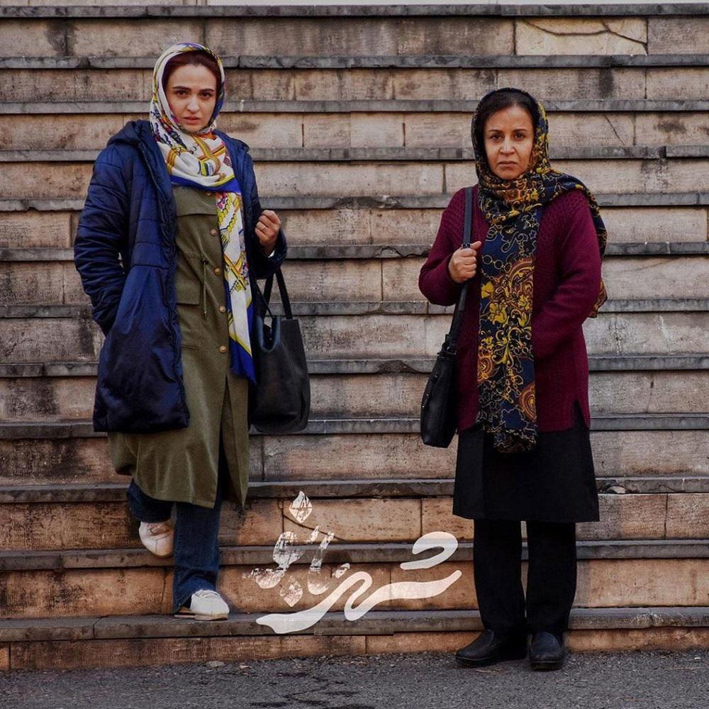 www.araas .ir 9 15 - خلاصه داستان و بیوگرافی بازیگران فیلم شهربانو