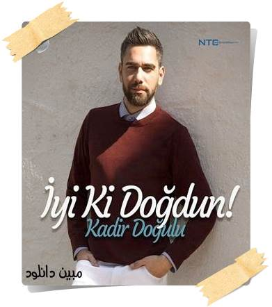 Askin Tarifi Poster - دانلود سریال طرز تهیه عشق - Askin Tarifi با زیرنویس فارسی FullHD1080P