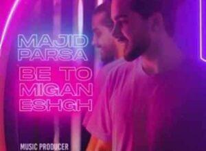 Majid Parsa Be To Migan Eshgh 300x300 300x220 - دانلود آهنگ دیوونتم از بس جونم به جون تو بستس مجید پارسا