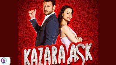 kazara ask pintatiTH2 390x220 - سریال عشق تصادفی | ❤️ خلاصه داستان+ تیزر+ گالری تصاویر⭐️