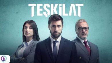 teskilat Tv pintatiTH 390x220 - سریال تشکیلات | ❤️ معرفی سریال اکشن و درام ترک + تیزر+ گالری تصاویر ⭐️