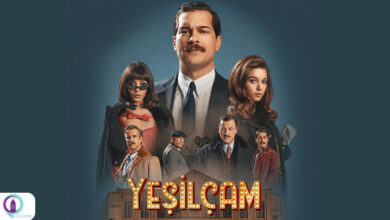 yesilcam tv pintatiTh 390x220 - سریال کاج سبز | ❤️ معرفی یک سریال جذاب+ تیزر+ گالری تصاویر⭐️