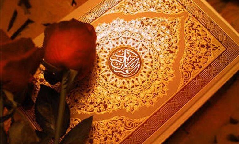 Properties of Surah Shams 780x470 - خواص سوره شمس بر اساس احادیث و روایات معتبر