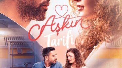photo 2021 06 07 20 48 09 390x220 - دانلود سریال ترکی Askin Tarifi ( طرز تهیه عشق ) با زیرنویس فارسی چسبیده