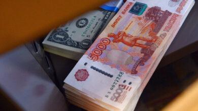 راه اندازی ارز دیجیتالی روسیه 390x220 - تعویق زمان راه اندازی ارز دیجیتالی روسیه