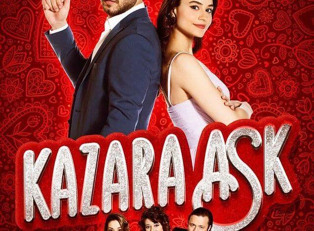 photo 2021 06 25 04 59 19 640x470 - دانلود سریال ترکی Kazara Ask ( عشق تصادفی ) با زیرنویس فارسی چسبیده